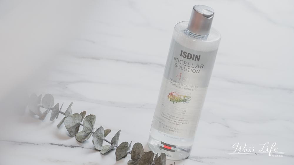 敏感肌卸妝推薦ISDIN四效合一卸妝潔膚水